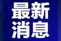 上海回金華一女子確診新冠肺炎 引發大面積隔離