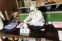 航班到達十天后發現確診病例 杭州小伙記錄隔離過程