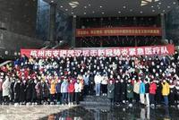元宵團圓的夜晚 杭州266名醫護人員揮別家人奔赴武漢