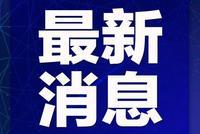 浙江醫療隊入駐 武漢最大方艙醫院