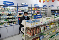 杭州益萬家藥房哄抬口罩價格 被處罰150萬元