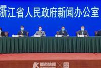 浙江采用五色法評估各縣 樂清為唯一的高風險區域