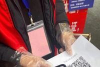 智能社區防疫系統上線 杭州率先使用進行高效管理