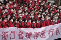 集結號再次吹響 浙江最強醫療隊今晨出發馳援武漢