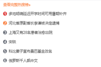 多省明確延遲開學用暑假補齊 浙江省教育廳最新回應