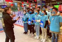 KTV員工成盒馬鮮生的分揀員 杭州第一批共享員工上崗