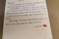 微笑明天慈善基金會志愿者徐慧連:我喜歡去采咽拭子!
