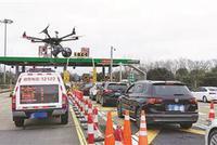 提高返工車流通行效率 滬杭高速防疫用無人機喊話提醒