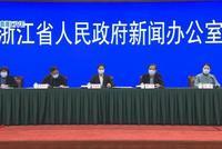 杭州市已派出15個督察組 解決健康綠碼在小區通行問題