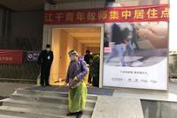 """杭州市江干教育局為外地教師 準備干凈的臨時""""公寓"""""""