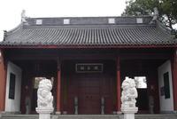 杭州錢王祠景點三潭印月島陸續開放 要求游客佩戴口罩