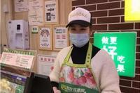 在杭州獨守水果店近30天的姑娘 終于等到了好消息