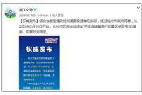 杭州市區將繼續延續不實施錯峰限行和景區單雙號措施