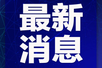 錢塘新區發布緊急通告:來杭返杭人員一個小時內要報告