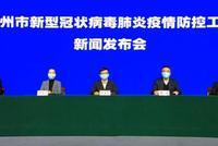 杭州要求餐館恢復堂食后 人均就餐面積不少于2.5平米