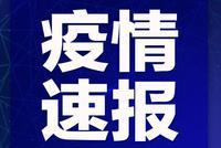 杭州昨日無新增確診病例 新增出院病例1例
