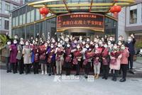 杭州首批54位進入隔離病房的白衣天使解除隔離