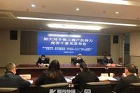 浙江省9部門出臺16條措施 幫扶467.9萬戶個體工商戶