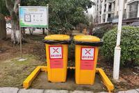 收運廢棄口罩超過42000公斤 湖州垃圾分類筑起安全墻