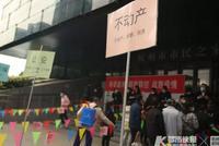 不動產登記必須見面怎么辦 杭州實行提前預約效率高