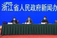 杭州推出五大舉措 幫助企業解決復工復產實際困難