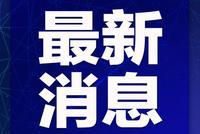 杭州下城區發布雙十條暖心政策 助推部分企業發展