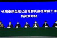 杭州西湖龍井茶3月15日左右開采 自然品質優于上年