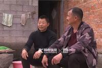 因疫情宅家看新聞 浙失憶30年男子觸發記憶找到家人