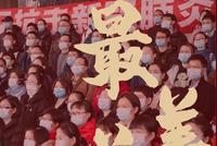 318位杭州援鄂醫務人員全名單 向最美的逆行者致敬