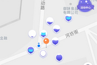 杭州小紅車上線新功能 預知車輛是否消毒及分布情況
