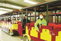 杭州野生動物世界開園復工 對全國醫護工作者免費開放