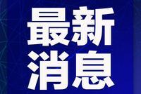 浙江網絡訂餐標準4月1日起實施:無接觸配送 外賣封簽