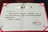 浙江1民警獲評戰疫英雄獎 獎金全數捐贈用以抗疫