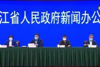 今年預計有80萬畢業生在浙江就業 將逐步恢復現場招聘