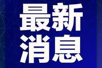 助力復工復產 杭州試行公交地鐵時段性免費乘車措施