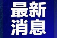 注意 杭州市教育局發布開學前后疫情防控工作方案