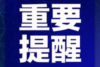 今起杭州地鐵試行時段性免費乘車 直接刷卡刷碼進站