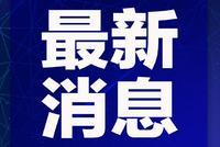 浙江醫療隊再戰武漢:我們愿打滿全場力爭滿分