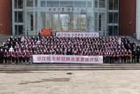連續工作57天 大年初一逆行武漢的浙江醫療隊終于回家