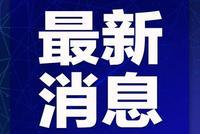 """浙江公共場所有序開放開業 員工需憑""""健康碼""""上崗"""