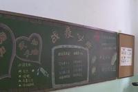 杭州發布校外培訓機構復工復課方案:不早于中小學開學