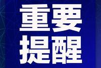 杭州復工復產按下加速鍵 企業復工率99.4%