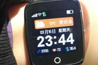 浙江高校教授研發智能腕表 可遠程測溫帶電子圍欄