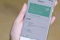 健康碼與門禁卡合二為一 杭州推出一碼通通行更便捷