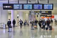 回來啦 武漢解封后飛抵杭州的航班順利到達