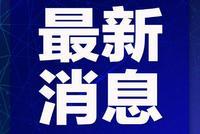 最新 杭州市出臺支持文化企業戰疫情渡難關政策舉措