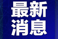 浙江中小幼7月初放假 高3初3可利用雙休日補上1天課