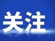 杭州2月食品安全抽检结果出炉 牛蛙等10批样品不合格