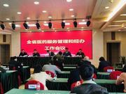 浙江推进商业补充医保政策落地 5地参保人数已超千万