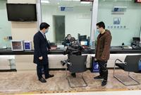交通銀行浙江省分行多措并舉推動企業復工復產